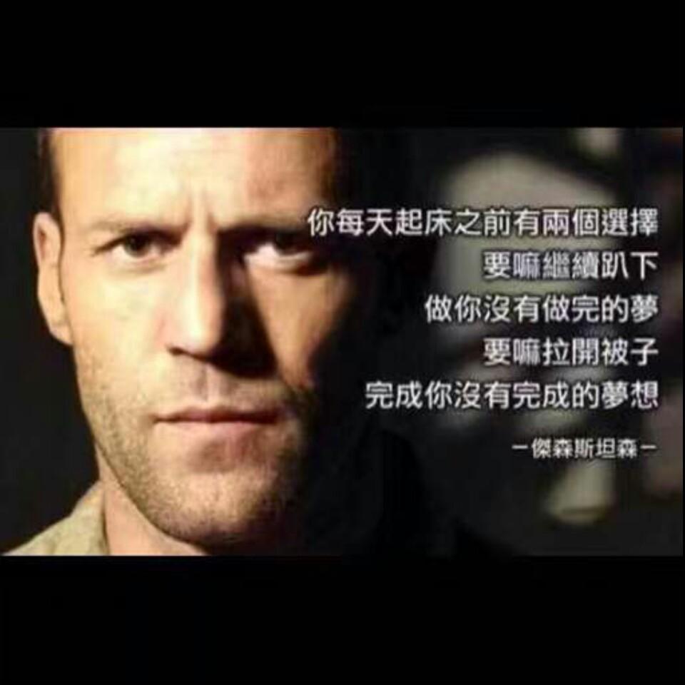 赵文涛 最新采购和商业信息