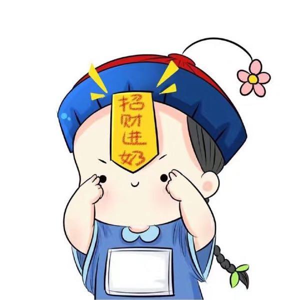 张斌亮 最新采购和商业信息