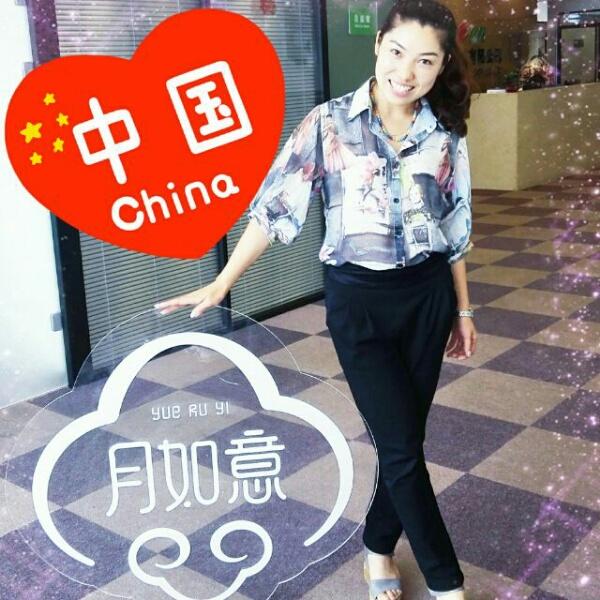 吴明英 最新采购和商业信息