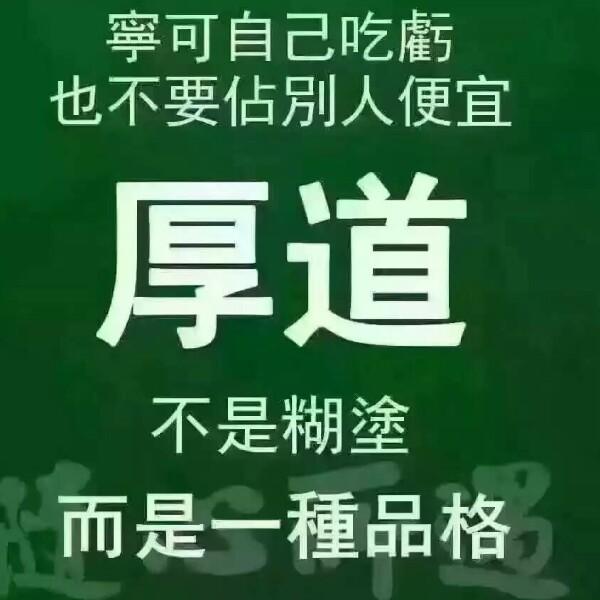 孔令阳 最新采购和商业信息
