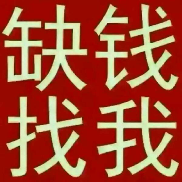 潘靖 最新采购和商业信息