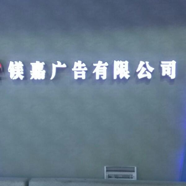 陈福翔 最新采购和商业信息