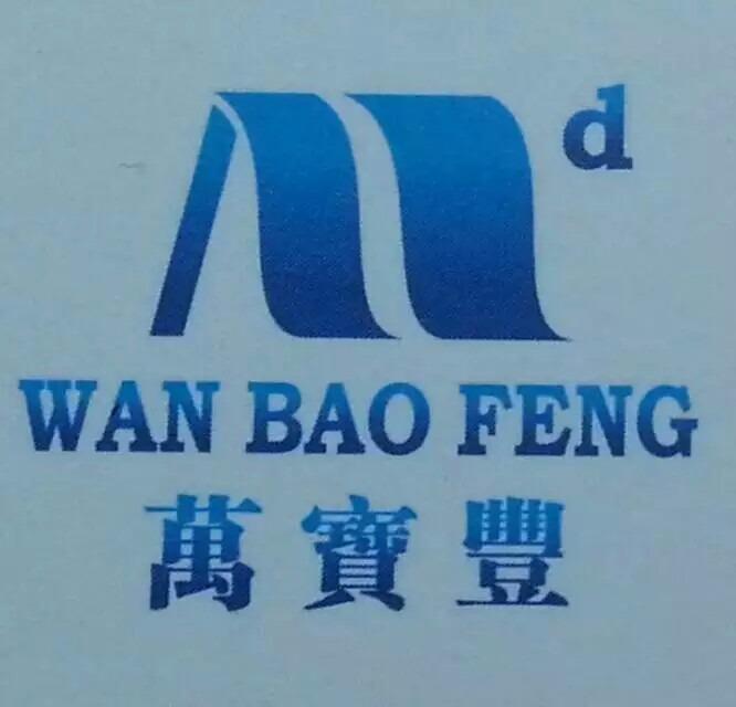 海丰县广恒百货贸易商行 最新采购和商业信息