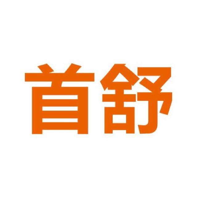 马明杰 最新采购和商业信息