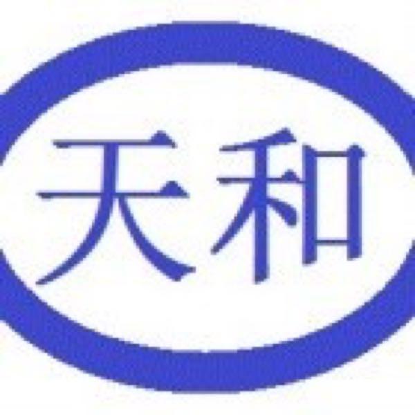 杨振泽 最新采购和商业信息