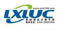 深圳市利兴隆超声清洗设备有限公司 最新采购和商业信息