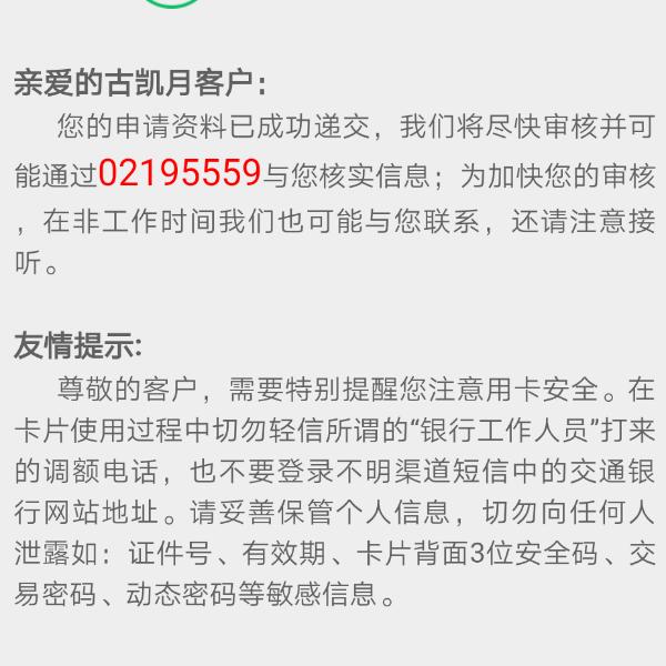 刘萍 最新采购和商业信息