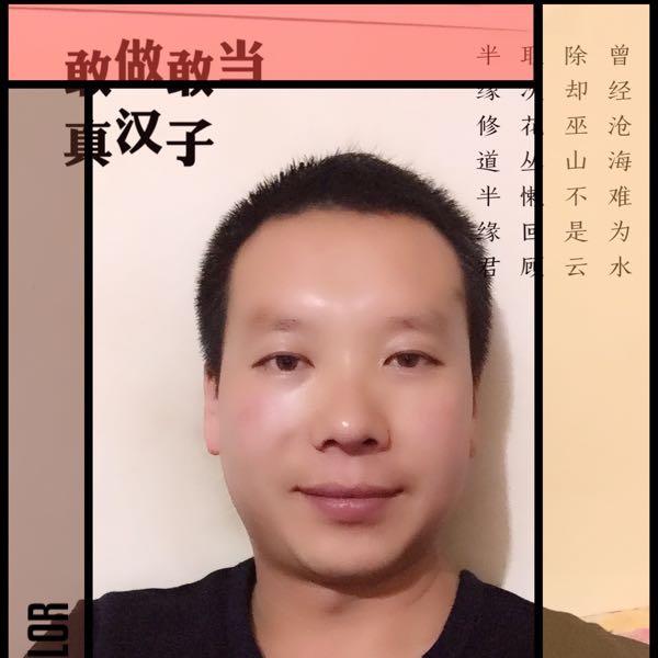 王江 最新采购和商业信息