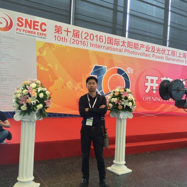 马青俊 最新采购和商业信息