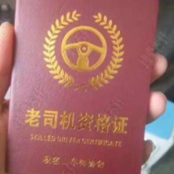 吴东铭 最新采购和商业信息