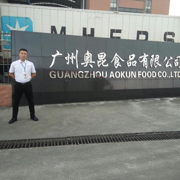胡宇 最新采购和商业信息