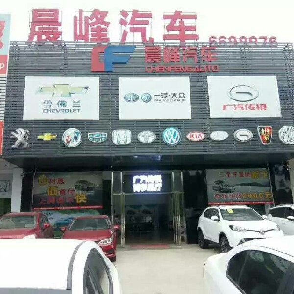杨碧富 最新采购和商业信息