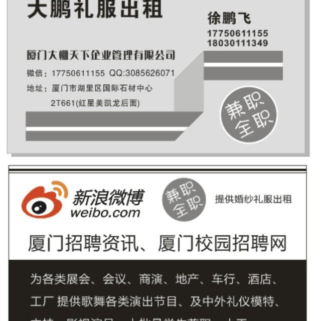 徐鹏飞 最新采购和商业信息