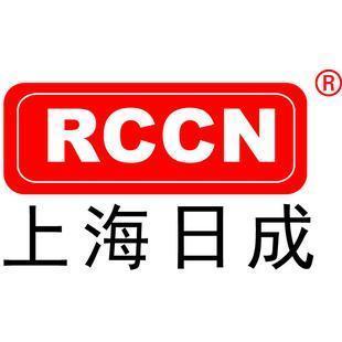 上海日成电子有限公司 最新采购和商业信息