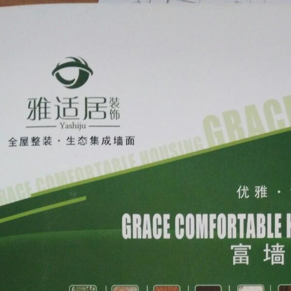 刘浪 最新采购和商业信息