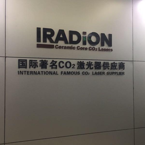 罗伟轩 最新采购和商业信息