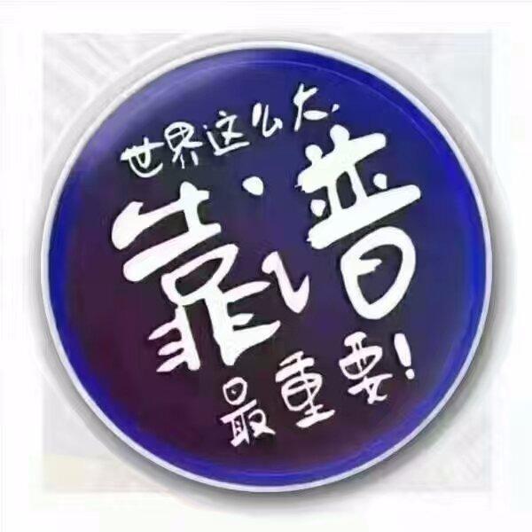 芜湖韩通公共设施制造有限公司