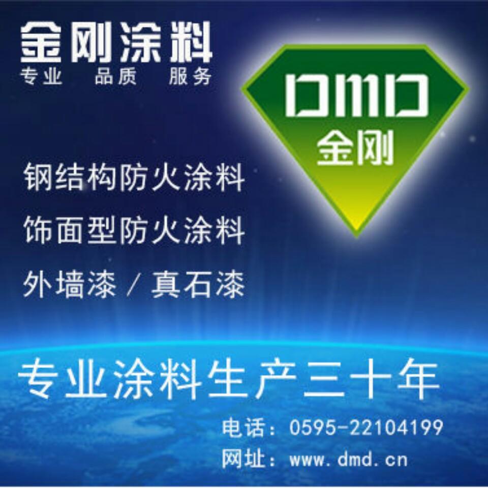 颜贻山 最新采购和商业信息