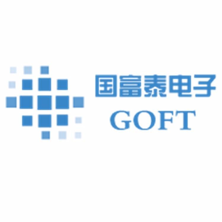 深圳市国富泰电子有限公司 最新采购和商业信息