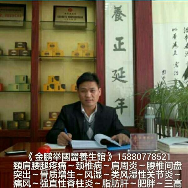 靳德亚 最新采购和商业信息
