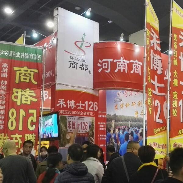 杨俊鹏 最新采购和商业信息