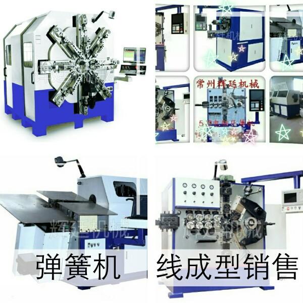 杨文龙 最新采购和商业信息