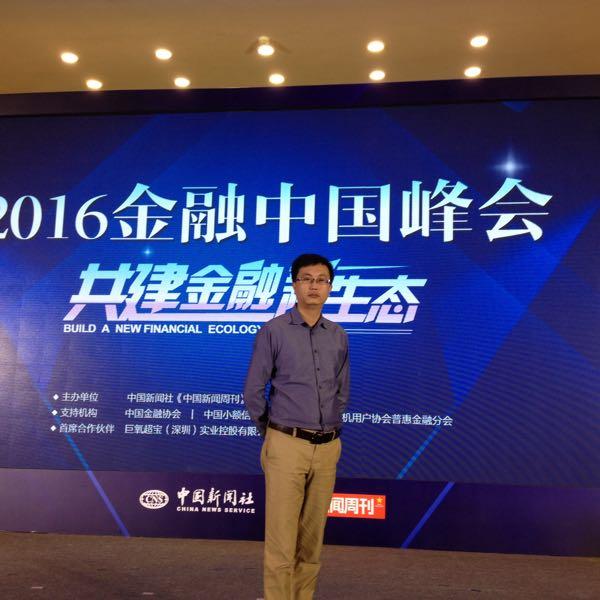 来自王阳发布的商务合作信息:DFBM项目:为牌照类金融机构提供以精准... - 北京和堂金服科技股份公司