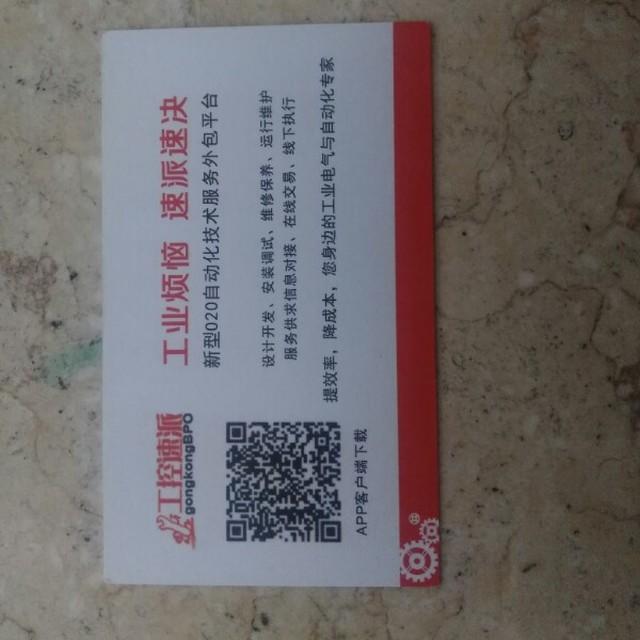 徐彬 最新采购和商业信息