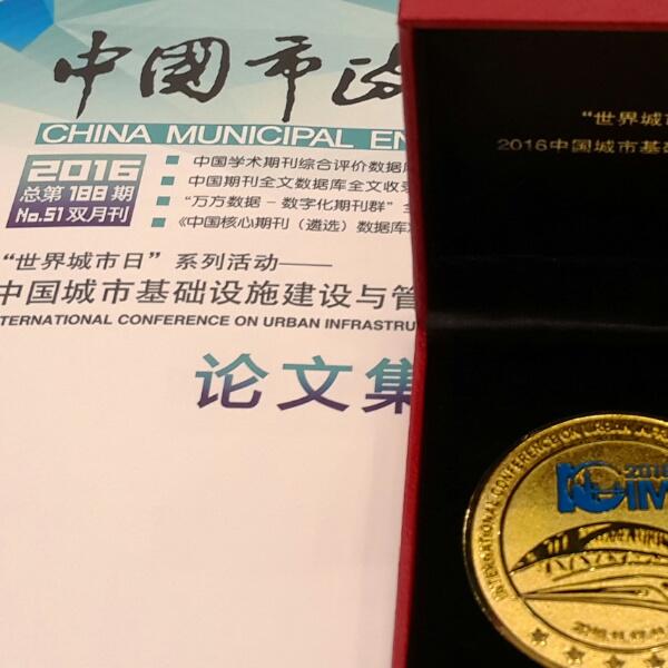 郭万湖 最新采购和商业信息