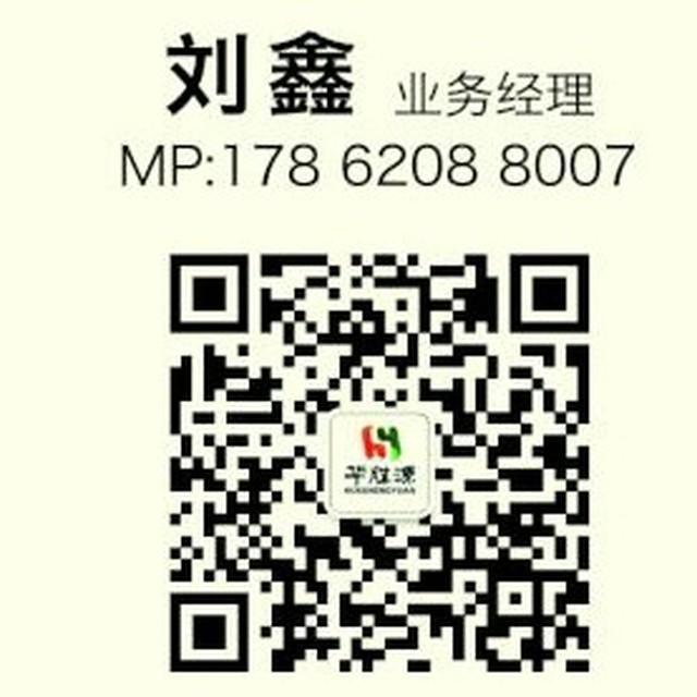 来自刘鑫发布的供应信息:高质量、高标准,做牛排就认准华胜源牛肉... - 阳信华胜清真肉类有限公司