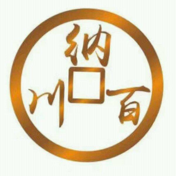 林凯程 最新采购和商业信息