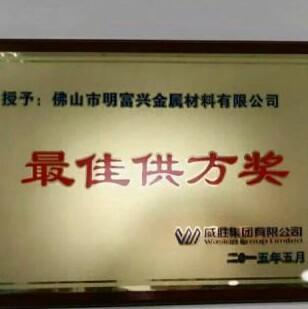 邓万宾 最新采购和商业信息
