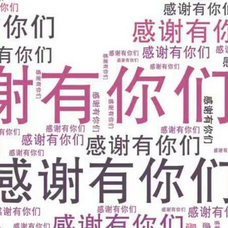 杨建 最新采购和商业信息