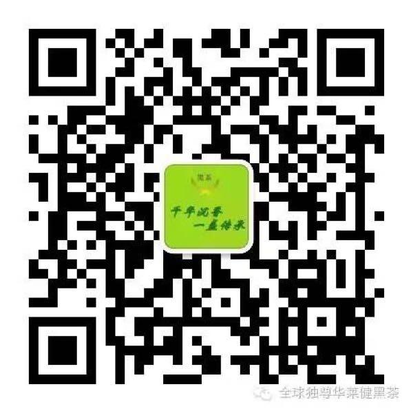 李跃华 最新采购和商业信息