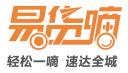 杭州传化货嘀科技有限公司 最新采购和商业信息