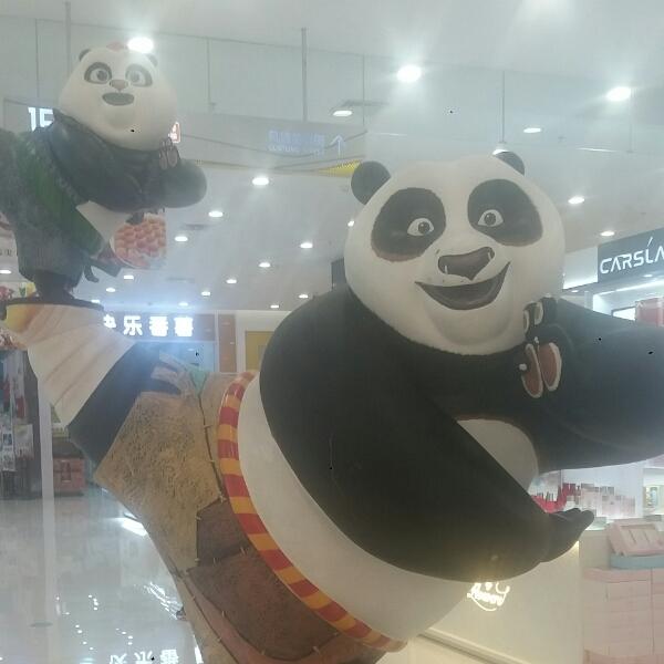 晓凤 最新采购和商业信息