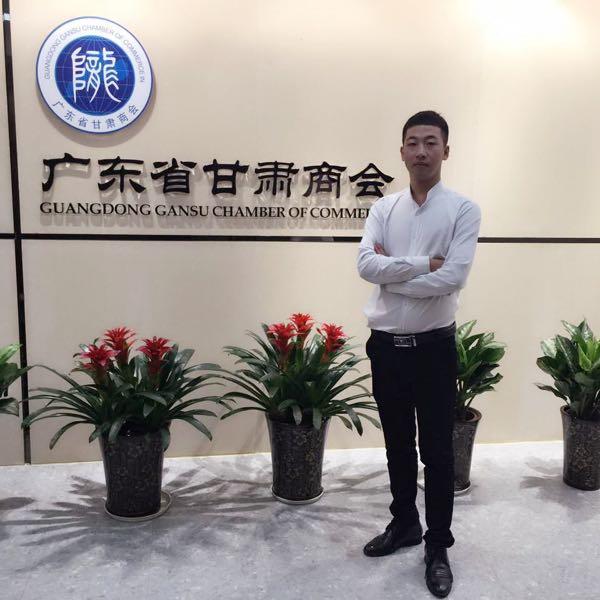 张子嘉 最新采购和商业信息