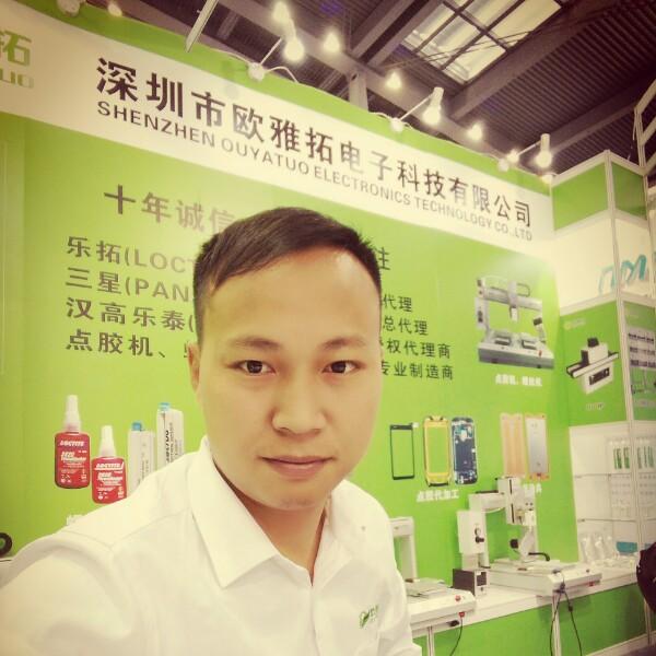 蒋志发 最新采购和商业信息