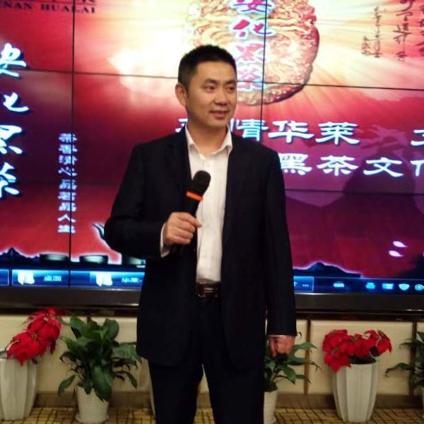 王平 最新采购和商业信息