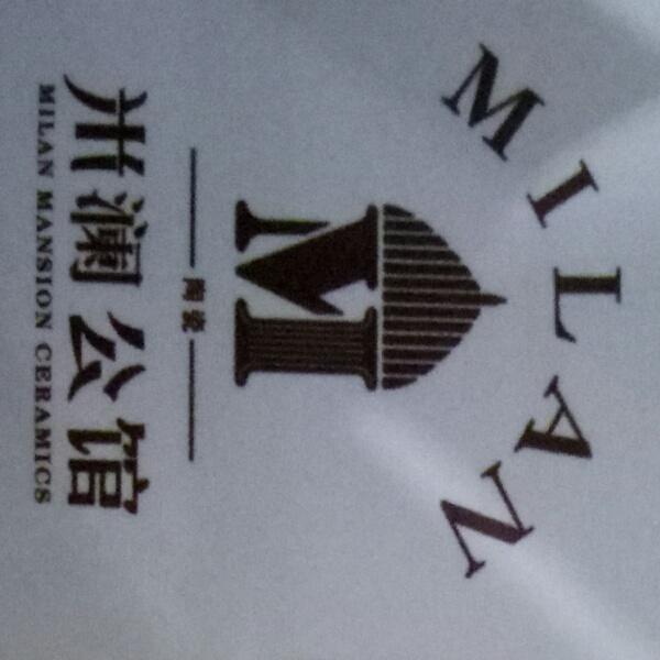 名佳陶瓷厂自主品牌 最新采购和商业信息