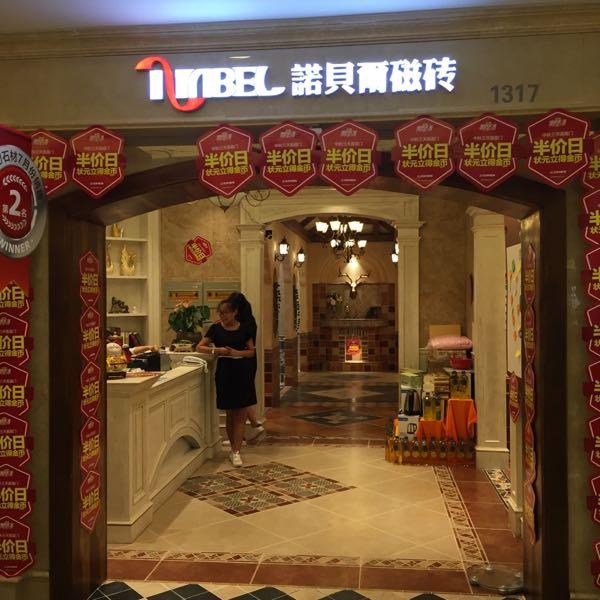 张雷 最新采购和商业信息
