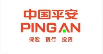 中国平安人寿保险股份有限公司宿州中心支公司 最新采购和商业信息