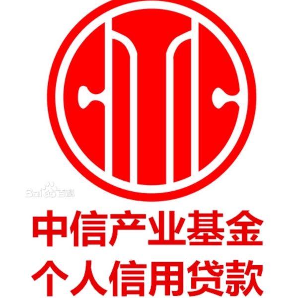 张根泽 最新采购和商业信息