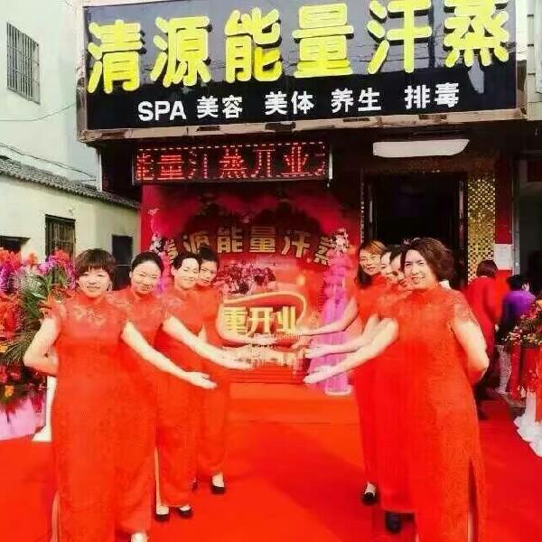 祁晓伟(痧道养生) 最新采购和商业信息