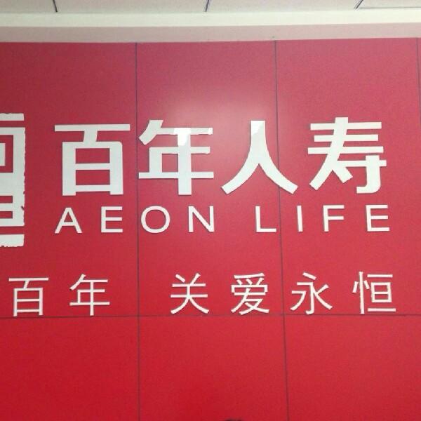 刘云龙 最新采购和商业信息