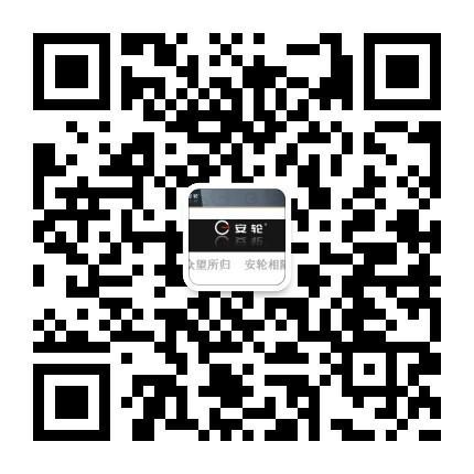 徐晓朋 最新采购和商业信息