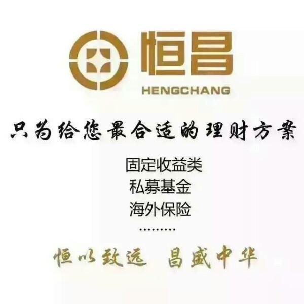刘娟 最新采购和商业信息