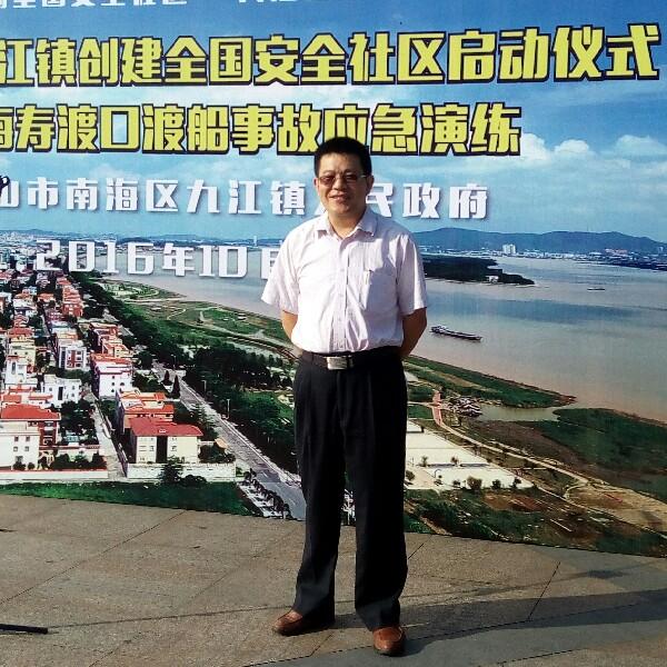 程安辉 最新采购和商业信息