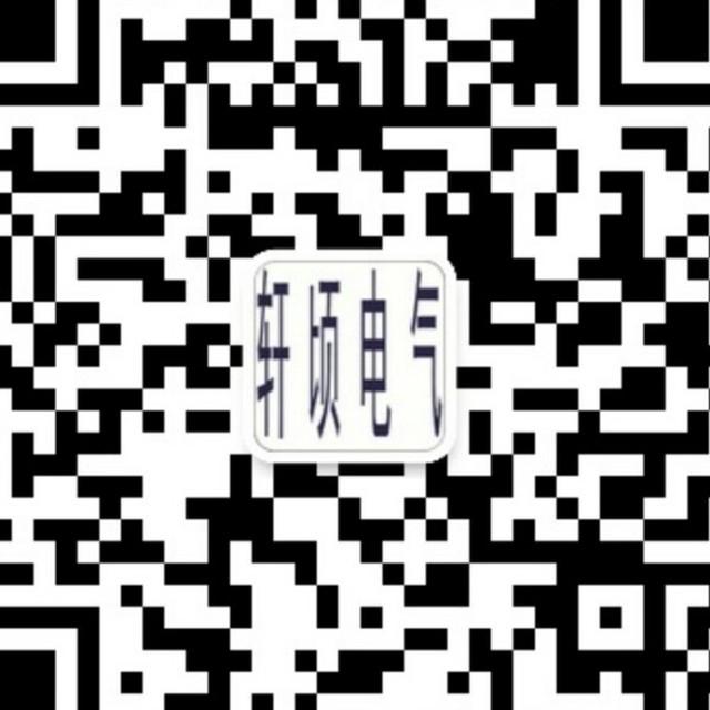 马军贤 最新采购和商业信息