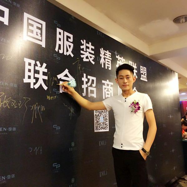 袁小星 最新采购和商业信息